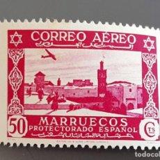 Timbres: MARRUECOS, EDIFIL 190 **, LEVE ÓXIDO , 1938. Lote 197620053