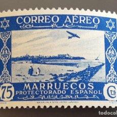 Timbres: MARRUECOS, EDIFIL 191 ** , 1938. Lote 197621085