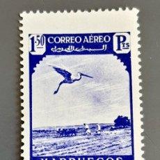 Timbres: MARRUECOS, EDIFIL 193 (*), 1938. Lote 197622305