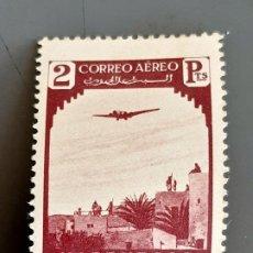 Timbres: MARRUECOS, EDIFIL 194 * , 1938. Lote 197623297