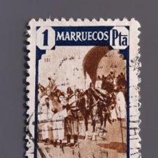 Selos: MARRUECOS, EDIFIL 212, 1940. Lote 197693265
