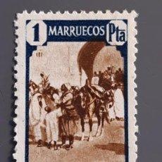 Timbres: MARRUECOS, EDIFIL 212*, 1940. Lote 197693286