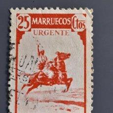 Selos: MARRUECOS, EDIFIL 216 , 1940. Lote 197693367