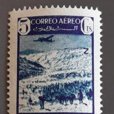 Selos: MARRUECOS, EDIFIL 241*, 1942. Lote 197700697