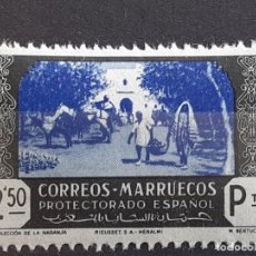 Selos: MARRUECOS, EDIFIL 258 **, LEVE ÓXIDO, 1944. Lote 197704991