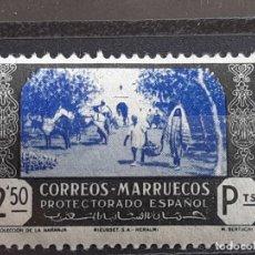 Timbres: MARRUECOS, EDIFIL 258 *, 1944. Lote 197705051