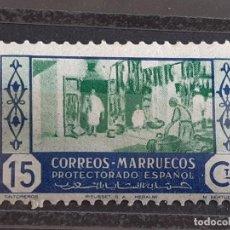 Selos: MARRUECOS, EDIFIL 263 *, 1946. Lote 197709193
