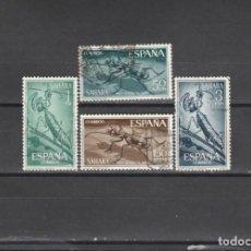 Francobolli: SAHARA ESPAÑOL 1965 - EDIFIL NRO. 242-45 - USADO - SEÑAL DEL TIEMPO-DEFECTO EN EL 245. Lote 197717752