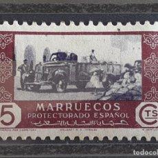Timbres: MARRUECOS, EDIFIL 281 **, 1948. Lote 197728590