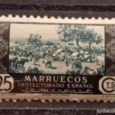 Timbres: MARRUECOS, EDIFIL 283 * , 1948. Lote 197795247