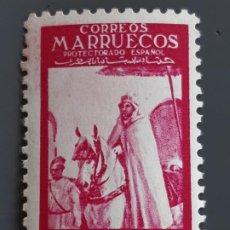 Timbres: MARRUECOS, EDIFIL 305 **, MANCHAS TIEMPO, 1949. Lote 197796632