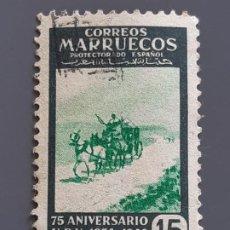 Selos: MARRUECOS, EDIFIL 314 , 1949. Lote 197801748