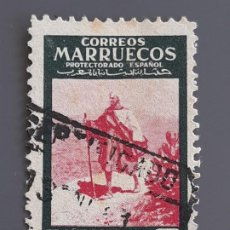 Selos: MARRUECOS, EDIFIL 319 , 1949. Lote 197802728