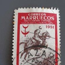 Selos: MARRUECOS, EDIFIL 338 , 1951. Lote 197813333