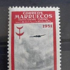 Selos: MARRUECOS, EDIFIL 341 * , 1951. Lote 197813713