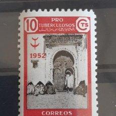 Timbres: MARRUECOS, EDIFIL 362 **, 1952. Lote 197827736