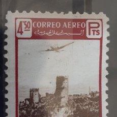 Selos: MARRUECOS, EDIFIL 372 * ÓXIDO , 1953. Lote 197830193