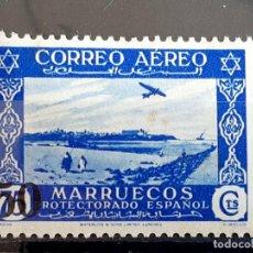 Timbres: MARRUECOS, EDIFIL 373 * *, ÓXIDO, 1953. Lote 197831091