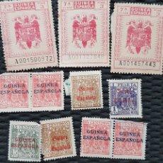 Selos: LOTE DE SELLOS FISCAL MOVIL GUINEA ESPAÑOLA. Lote 197858740