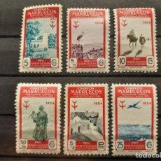 Timbres: MARRUECOS, EDIFIL 394-399* ,1954. Lote 197884402