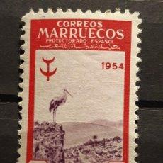 Selos: MARRUECOS, EDIFIL 395 **,1954. Lote 197884483