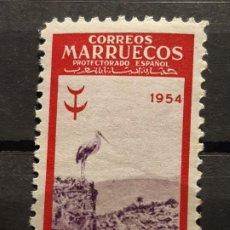 Timbres: MARRUECOS, EDIFIL 395 **,1954. Lote 197884490
