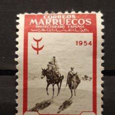 Selos: MARRUECOS, EDIFIL 396 **, 1954. Lote 197884525