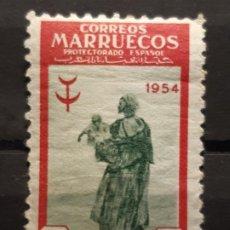 Timbres: MARRUECOS, EDIFIL 397 *, 1954. Lote 197884556