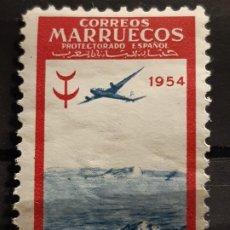 Selos: MARRUECOS, EDIFIL 399 **, 1954. Lote 197884571