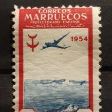 Timbres: MARRUECOS, EDIFIL 399 **, 1954. Lote 197884580