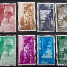 Selos: MARRUECOS, REINO INDEPENDIENTE, EDIFIL 1-8* ,1956. Lote 197885022
