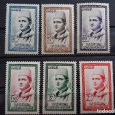 Selos: MARRUECOS, 13-18** REINO INDEPENDIENTE, ZONA NORTE, 1957. Lote 197885398