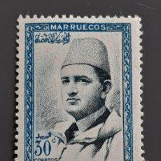 Selos: MARRUECOS, 13 ** REINO INDEPENDIENTE, ZONA NORTE, 1957. Lote 197885497