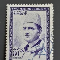 Selos: MARRUECOS, 15 REINO INDEPENDIENTE, ZONA NORTE, 1957. Lote 197885562
