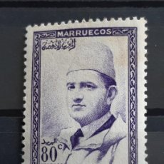 Timbres: MARRUECOS, 15* REINO INDEPENDIENTE, ZONA NORTE, 1957. Lote 197885605