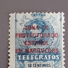 Timbres: MARRUECOS, TELÉGRAFOS 10 (*), 1917-18. Lote 197888963
