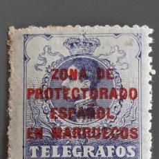 Timbres: MARRUECOS, TELÉGRAFOS 11 *, 1917-18. Lote 197889165