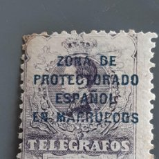 Timbres: MARRUECOS, TELÉGRAFOS 12 *, 1917-18. Lote 197889336