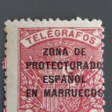 Timbres: MARRUECOS, TELÉGRAFOS 21 *, 1923-27. Lote 197889538