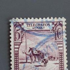 Selos: MARRUECOS, TELÉGRAFOS 25, 1928. Lote 197890833