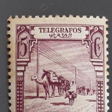 Timbres: MARRUECOS, TELÉGRAFOS 25* MANCHAS TIEMPO, 1928. Lote 197891066