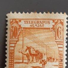 Timbres: MARRUECOS, TELÉGRAFOS 27* , 1928. Lote 197891722