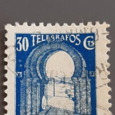 Selos: MARRUECOS, TELÉGRAFOS 44 , 1938. Lote 197896400