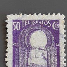 Selos: MARRUECOS, TELÉGRAFOS 45 , 1938. Lote 197896576