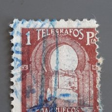 Selos: MARRUECOS, TELÉGRAFOS 46 , 1938. Lote 197896755