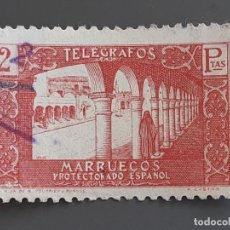 Selos: MARRUECOS, TELÉGRAFOS 47 , 1938. Lote 197897072