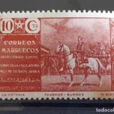 Timbres: MARRUECOS, BENEFICENCIA 15*, MANCHAS TIEMPO, 1941. Lote 197904007