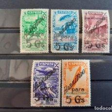 Selos: MARRUECOS, BENEFICENCIA 17-21*, 1941. Lote 197913231
