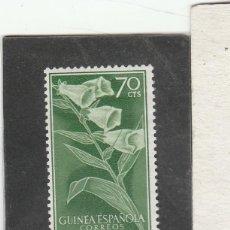 Selos: GUINEA E. 1959 - EDIFIL NRO. 394 - NUEVO - DOBLEZ. Lote 197919838