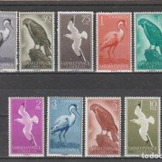 Francobolli: SAHARA ESPAÑOL 1959 - EDIFIL NRO. 160-68 - CHARNELA - SEÑAL DEL TIEMPO. Lote 197919913